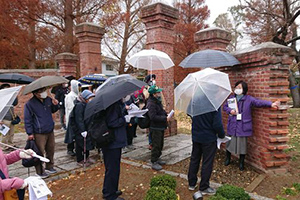 当会共催、市民活動センター主催「龍ケ崎、歩く歴史講座」